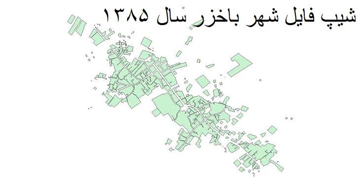 دانلود شیپ فایل بلوک های آماری شهر باخرز
