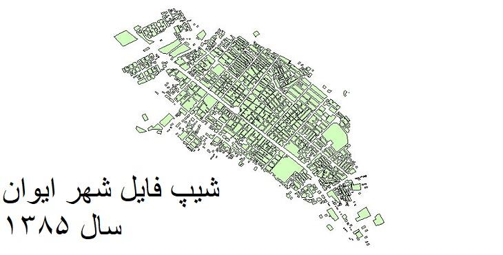دانلود شیپ فایل بلوکهای آماری شهر ایوان سال 1385