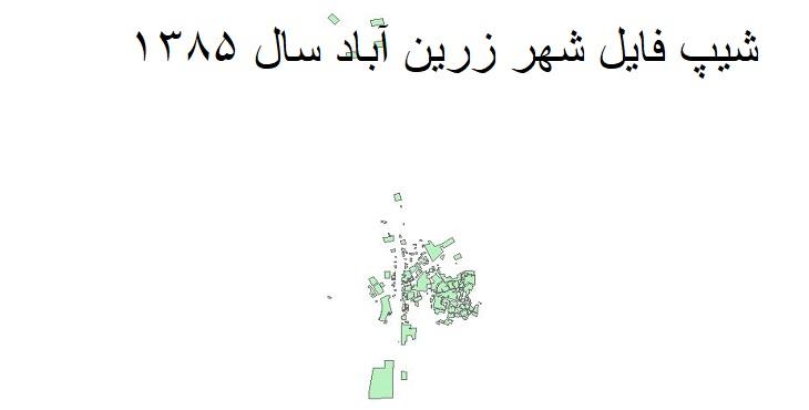 دانلود شیپ فایل بلوکهای آماری شهر زرین آباد سال 1385