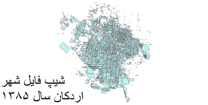 دانلود شیپ فایل بلوک های آماری شهر اردکان