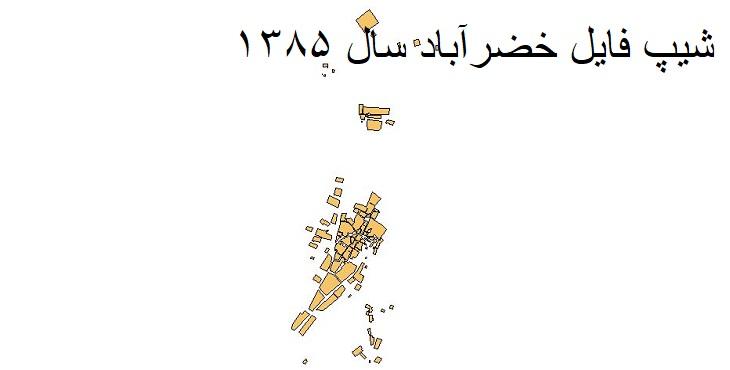 دانلود شیپ فایل بلوک های آماری شهر خضرآباد