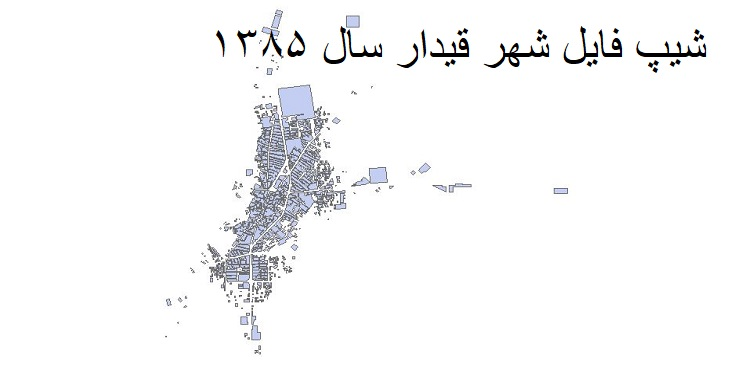دانلود شیپ فایل بلوکهای آماری شهر قیدار سال 1385