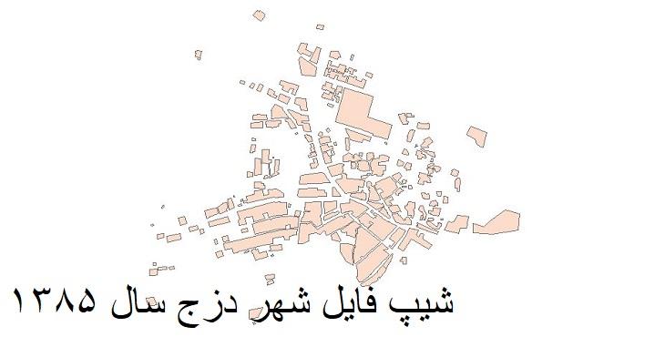 دانلود شیپ فایل بلوک های آماری شهر دزجسال 1385