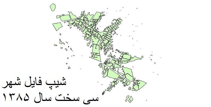 دانلود شیپ فایل بلوکهای آماری شهر سی سخت سال 1385