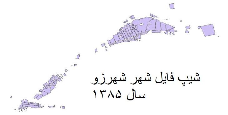 دانلود شیپ فایل بلوک های آماری شهر شهرزو