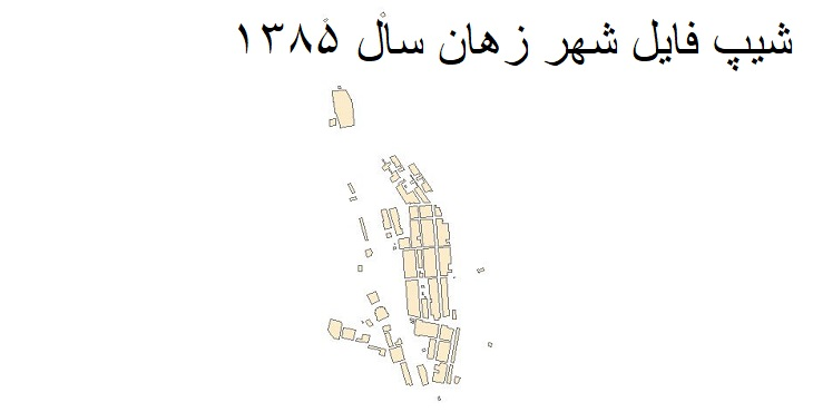 دانلود شیپ فایل بلوک آماری شهر زهان سال ۱۳۸۵