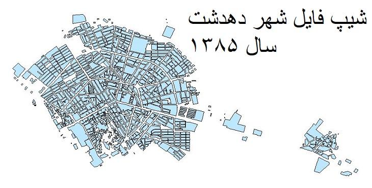 دانلود شیپ فایل بلوکهای آماری شهر دهدشت سال 1385