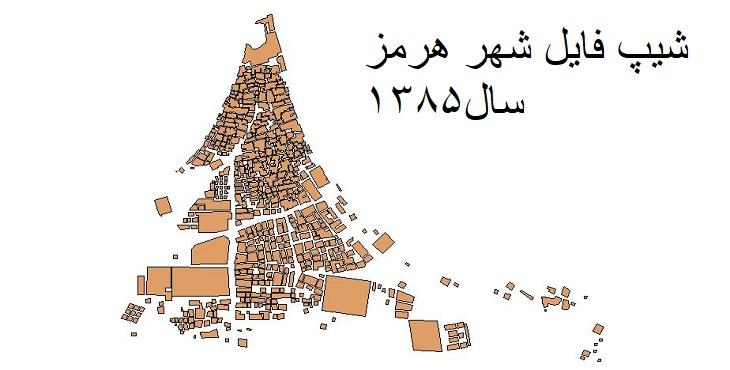دانلود شیپ فایل بلوکهای آماری شهر هرمزسال 1385