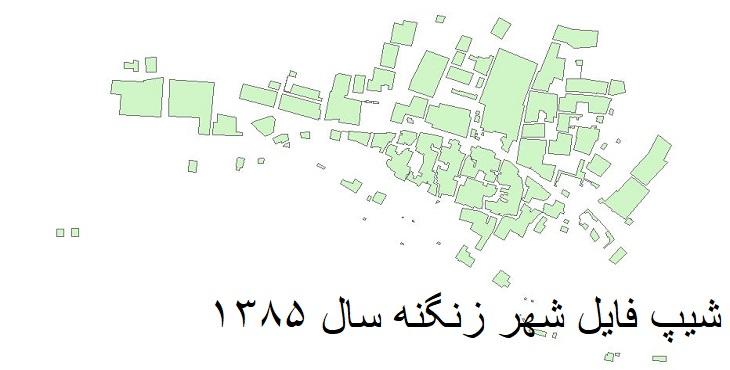 شیپ فایل بلوک آماری شهر زنگنه سال 1385
