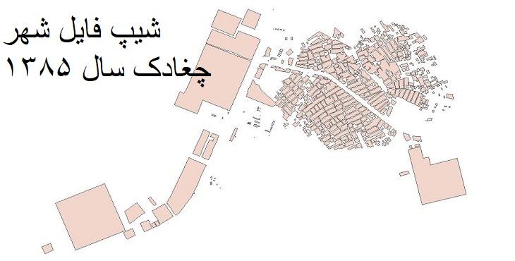 دانلود شیپ فایل بلوک های آماری شهر چغادک