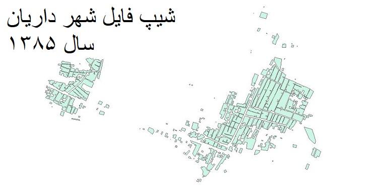 دانلود شیپ فایل بلوک های آماری شهر داریان