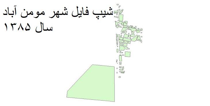 دانلود شیپ فایل بلوکهای آماری شهر مؤمن آباد سال 1385