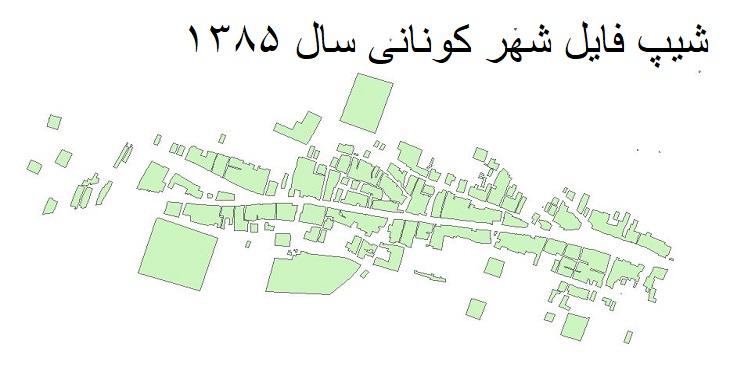 دانلود شیپ فایل بلوکهای آماری شهر کونانی سال 1385