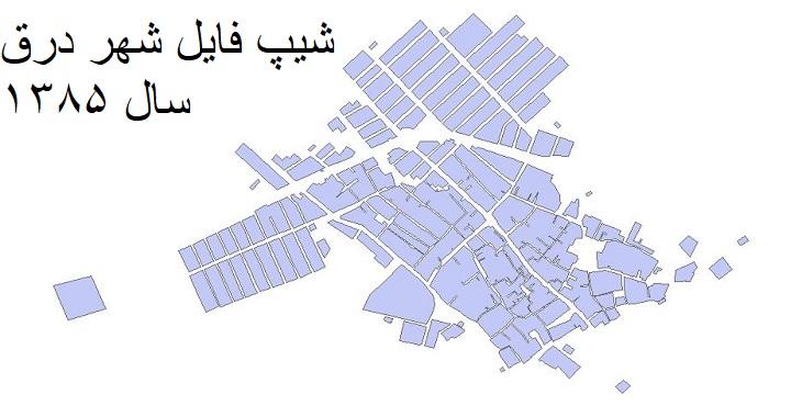 دانلود شیپ فایل بلوک آماری شهر درق سال ۱۳۸۵