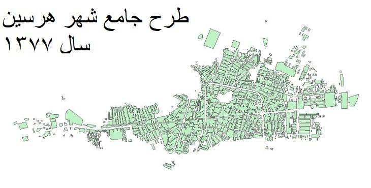 دانلود طرح جامع شهر هرسین سال 1377