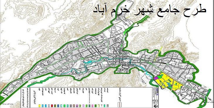 طرح جامع ناحیه خرم آباد 1378