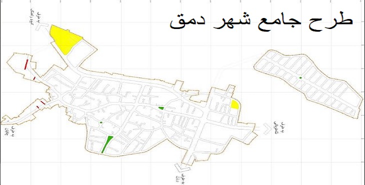 دانلود طرح جامع-تفصیلی شهر دمق سال 1396