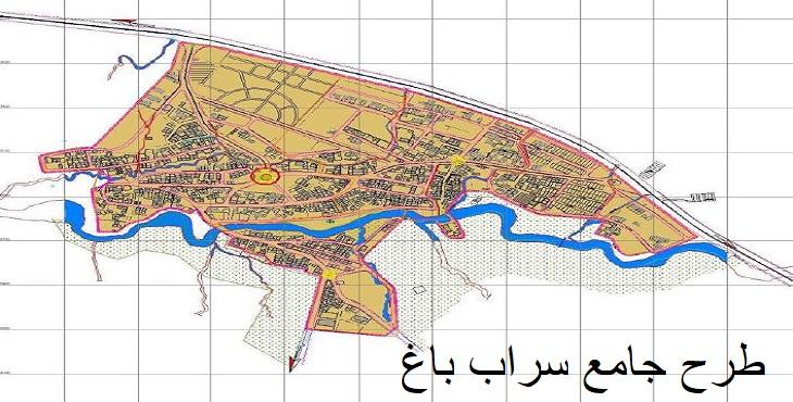 دانلود طرح جامع-تفصیلی شهر سراب باغ سال 1395