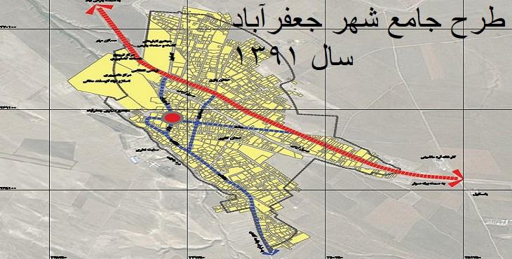 دانلود طرح جامع-تفصیلی شهر جعفرآباد سال 1391