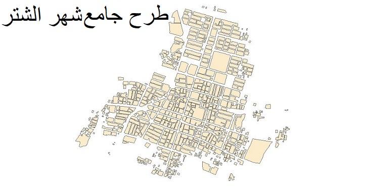 دانلود طرح جامع شهر الشتر