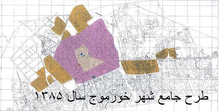 دانلود طرح جامع شهر خورموج سال 1385