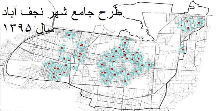 دانلود طرح جامع شهر نجف آباد سال 1395