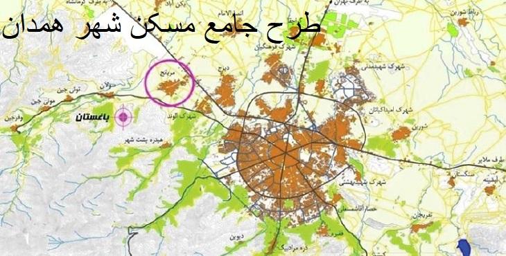 دانلود طرح جامع مسکن استان همدان