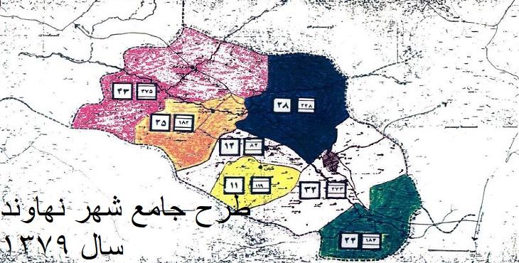 دانلود طرح جامع شهر نهاوند سال 1379