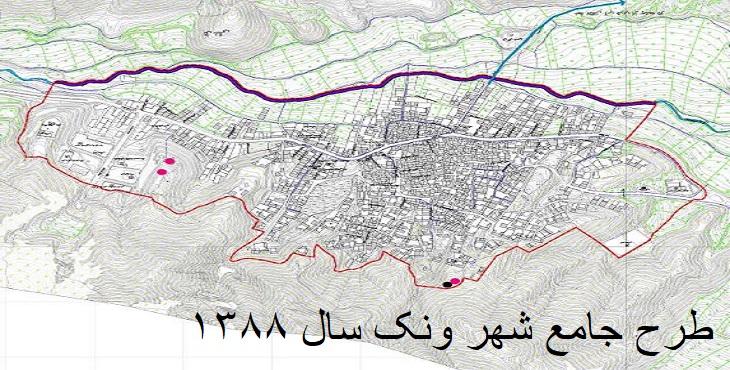 دانلود طرح جامع شهر ونک سال 1388