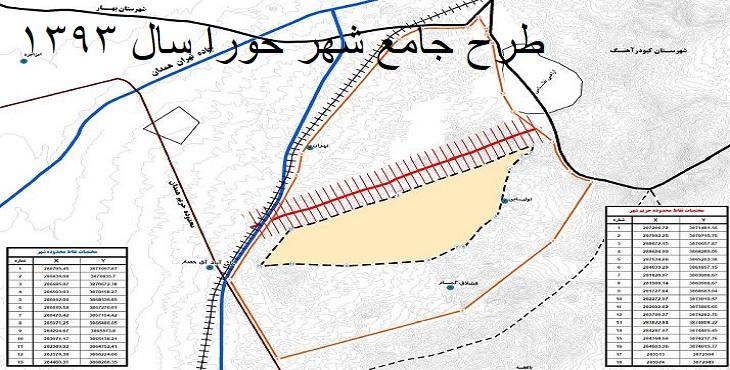 دانلود طرح جامع شهر جدید حورا سال 1393