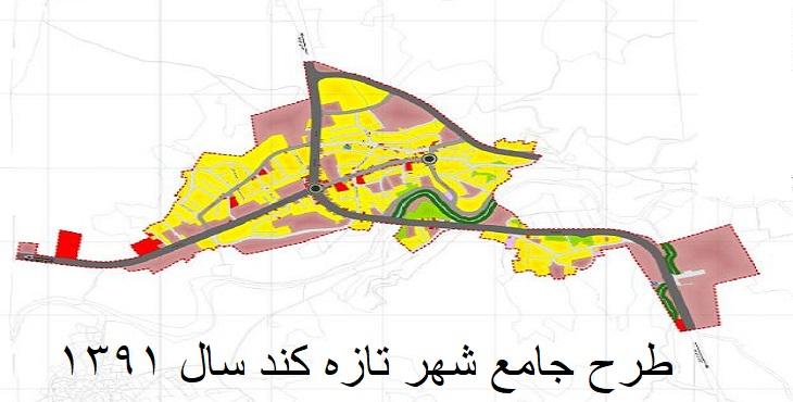 دانلود طرح جامع-تفصیلی شهر تازه کند (آنگوت) سال 1391