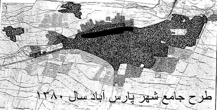 دانلود طرح جامع شهر پارس آباد سال 1380