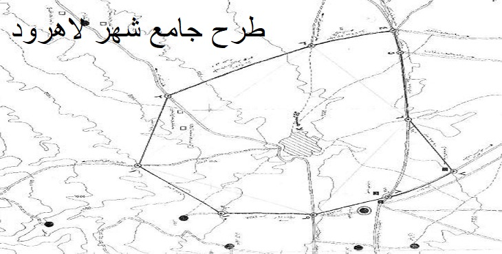 دانلود طرح جامع-تفصیلی شهر لاهرود سال 1391