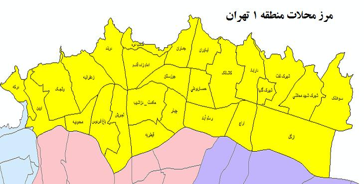 دانلود شیپ فایل مرز محلات منطقه 1 تهران  1399