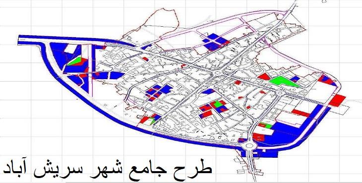 دانلود طرح جامع-تفصیلی شهر سریش آباد سال 1391