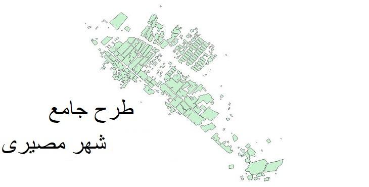 دانلود طرح جامع شهر مصیری سال 1389