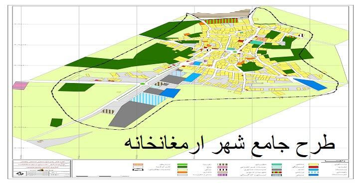دانلود طرح جامع-تفصیلی شهر ارمغانخانه سال 1391