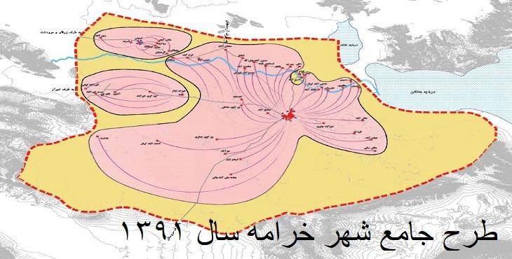 دانلود طرح جامع شهر خرامه سال 1391