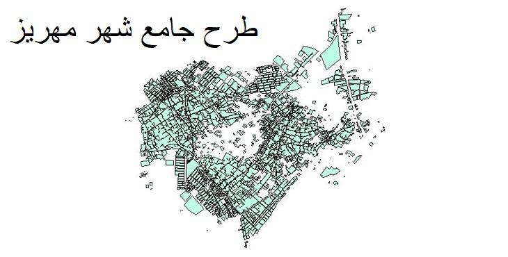 دانلود طرح جامع شهر مهریز سال 1392