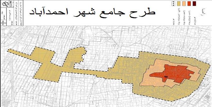 دانلود طرح جامع-تفصیلی شهر احمد آباد سال 1392
