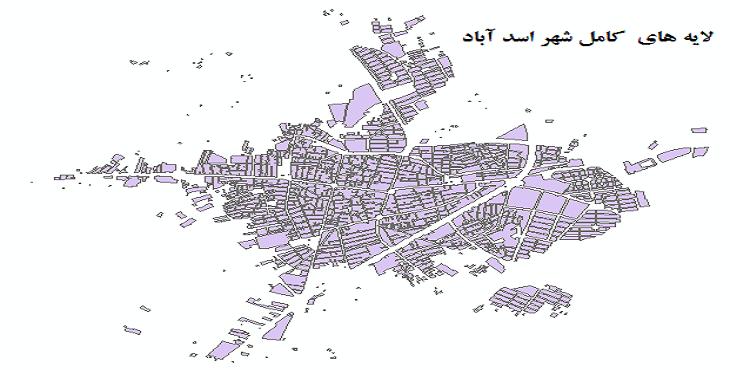دانلود شیپ فایل بلوک های آماری شهر اسدآباد همدان 1390