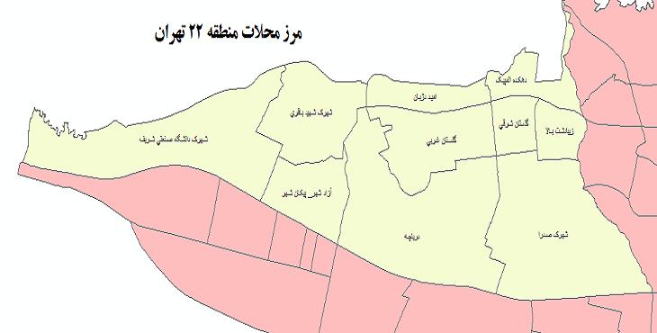 دانلود شیپ فایل مرز محلات منطقه 22 تهران 1399