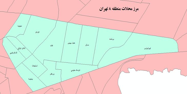 دانلود شیپ فایل مرز محلات منطقه 8 تهران  1399