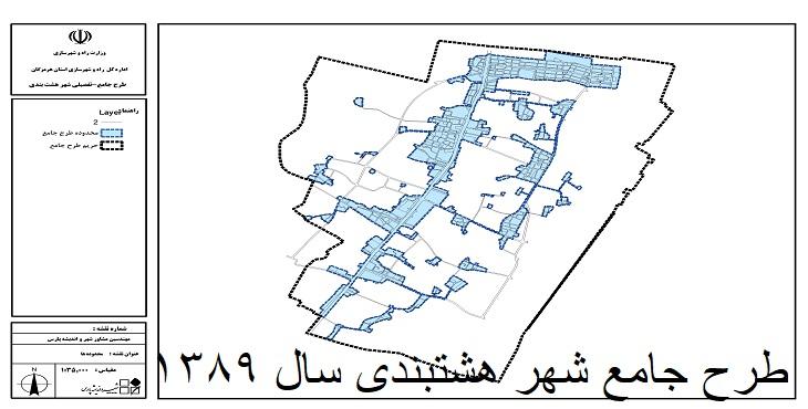 دانلود طرح جامع شهر هشتبندی سال 1389