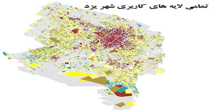 دانلود شیپ فایل کامل شهر یزد 1393