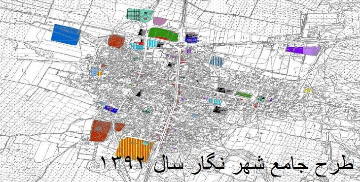 دانلود طرح جامع شهر نگار سال 1392