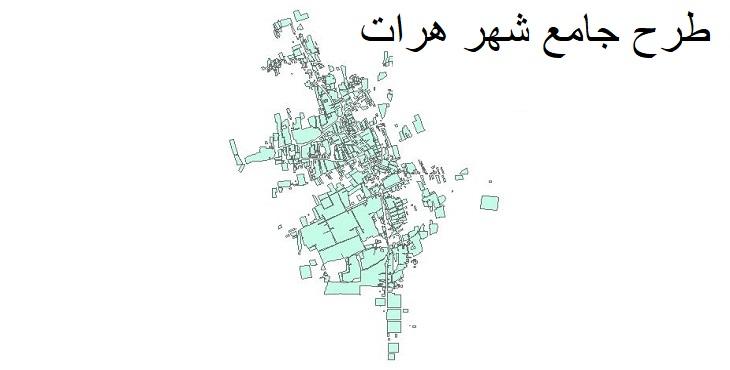 دانلود طرح جامع شهر هرات سال 1392