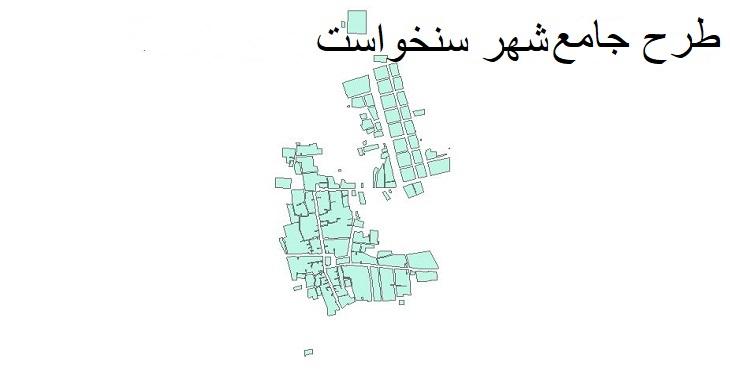 دانلود طرح جامع-تفصیلی شهر سنخواست سال 1391
