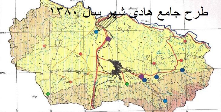 دانلود طرح جامع هادی شهر سال 1380