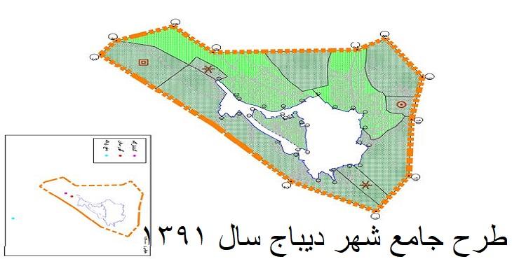 دانلود طرح جامع-تفصیلی شهر دیباج سال 1391